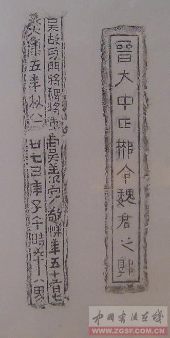 13汉像砖馆15.JPG